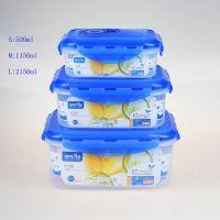 供应厂家直销悠悦长方形三套庄真空盒(B)彩盒装 厨房食物收纳盒 密封塑料保鲜盒 提供OEM定制384