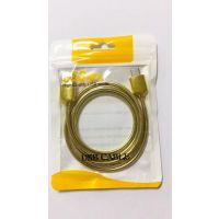 不锈钢弹簧软管数据线 各种型号通用 单头1m SDX 包邮