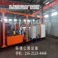 河北 邯郸市8吨改性沥青生产设备 乳化沥青生产设备