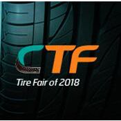 2018第15届中国国际轮胎暨车轮(青岛)展览会(CTF)