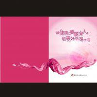 深圳厂家书刊杂志设计印刷 说明书 产品目录 铜板纸彩页画册设计印刷