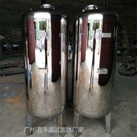 厂家直销 江西都昌县农村自来水过滤设备5吨每小时拦截泥沙过滤器