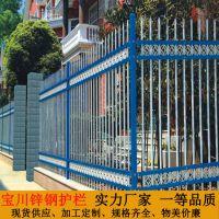 铁艺,铁艺护栏,小区道路隔离栏,学校防爬护栏