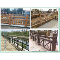 吉林长春水泥仿木护栏钢筋水泥仿木栏杆 河道混凝土栏杆
