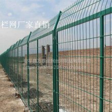 铁路防护栅栏 PVC公路隔离网 道路防护网