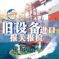 德国到香港的健身器材及用具深圳进口运输报关代理清关