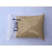 经销供应D001软化树脂哪有卖 青腾软化水阳离子交换树脂规格型号