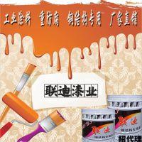 油漆 山东生产环氧树脂无毒防腐油漆厂送货中 联迪