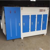 供应光氧催化箱 光氧催化废气处理设备 废气处理箱 UV光氧设备