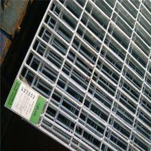 昆明钢格栅板 河北钢梯踏步板销售 钢梯踏步板计算