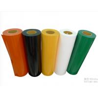 热卖拉链装饰膜销售 热卖彩色TPU胶膜招代理