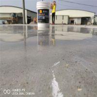 博罗石坝水泥硬化施工——泰美、杨村镇地坪硬化公司