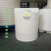 各种规格塑料桶 3吨PE加药箱 3000L滚塑一次完整成型 连云港直销