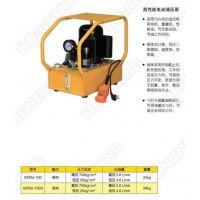 扬州通能机械(图),手提式电动液压压接钳,液压压接钳