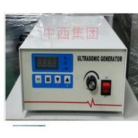 中西(CXZ特价)超声波发生器 型号:MD67-KMD-K1库号:M12843