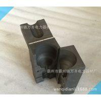 品牌厂家直销放热熔模 石墨模具众型号焊粉 模夹