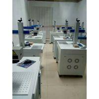 金属打印机姜堰 泰兴激光打字机设备泰州一体台式打标机+旋转同步夹具
