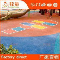 幼儿园户外操场彩色epdm现浇安全地垫环保颗粒地垫