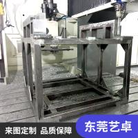 不锈钢机架面板定制精加工 CNC加工中心 厂家价格