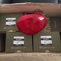 实拍全新正品可莱特(Q-Light)小型警示灯信号灯S100L-BZ现货销售
