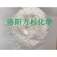 洛阳方杉供应Fsail 3190 水性三元羧酸防锈单剂 50%含量