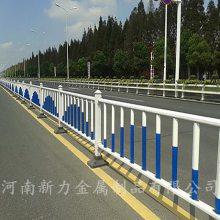 现货可定制 道路隔离热镀锌钢材围栏护栏 车道隔离锌钢护栏 市政道路隔离栏河南新力