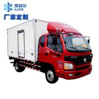厂家直销供应福田欧马可S3系 118马力 4X2 3.7米冷藏车 保温车