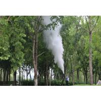 杀虫机烟雾机温室大棚杀虫弥雾机