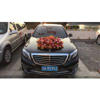 广州从化区婚庆租奔驰SKL350婚车多少钱|租奔驰SKL350婚车租赁价格