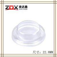 深圳厂家直销22.8圆形船形开关防水帽ZDX-2222