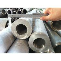 供应无锡321不锈钢管、2205酸洗白钢管外径140*12mm不锈钢无缝管现货 口碑好
