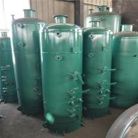 泰安金锅销售食用菌煤柴两用蒸汽锅炉 常压汽水两用锅炉
