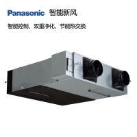 Panasonic松下新款新风系统FY-15ZU1C薄型全热交换器高压风机 金属材质 水平气流