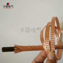 电子线束屏蔽网,6*10/10*16防波套,铜编织屏蔽网管