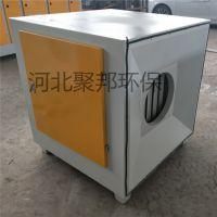 活性炭环保箱废气净化箱工业废气漆雾处理设备