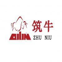 重庆筑牛建筑工程有限公司