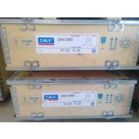 北京朝阳区现货 SKF 22328CC/W33 北京专业振动筛轴承 振动筛轴承现货