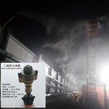 供应工地喷淋除尘喷头 建筑工地围墙喷淋喷头厂家(汕头|湛江|肇庆|茂名|揭阳)pp