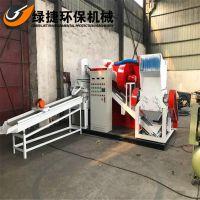 绿捷小型铜米机厂家600小型铜米机价格干式杂线铜米机处理能力