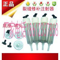 天津灌浆树脂胶生产厂家