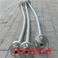 启航供应平面活套螺母接头金属软管0.2-16
