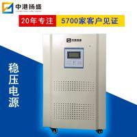 单相变频电源 1KVA变频电源 深圳变频电源高品质 变频电源精久