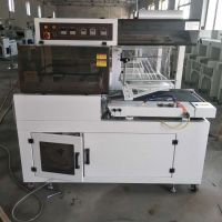 全自动L型塑封机 热缩膜塑封机 小型热收缩电线套膜封切机 顺腾机械订制加工