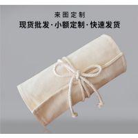【广告笔袋】帆布笔袋_PVC笔袋_尼龙笔袋_皮革笔袋深圳厂家专业定做