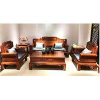 名琢世家刺猬紫檀红木爆款国色天香沙发7件套全球招商