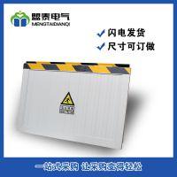 配电室机房食品厂防鼠挡板 不锈钢挡鼠板 电厂铝合金门挡板