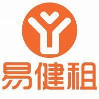 杭州宜健健康科技有限公司