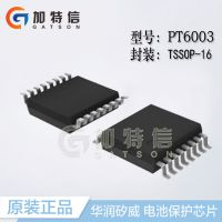 PT6003 华润矽威一级代理原装正品 3串锂离子/聚合物电池保护芯片 TSSOP16