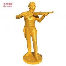贝多芬拉小提琴造型铸铜雕像拉提琴音乐人物雕塑玻璃钢莫扎特铜塑像音乐厅演奏表演者肖像现货摆件