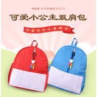 韩版幼儿园暴力熊学生书包儿童双肩背包礼物赠品定制订做印字logo